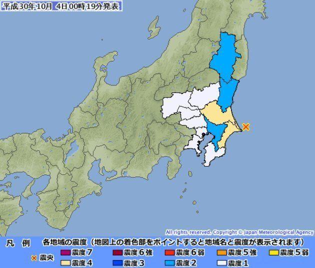 気象庁が発表した10月4日未明の地震情報