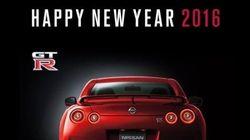 日産、「GT-R」など27車種の年賀素材を一挙公開