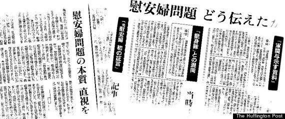 植村隆氏の長女をTwitterで中傷した男性に170万円賠償命じる 東京地裁