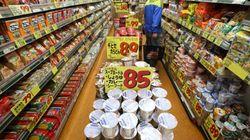 7月の消費者物価指数は2か月連続でプラス