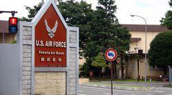 猪瀬都知事の発言に地元の反応は?――横田基地を民間航空が利用する「軍民共用化」