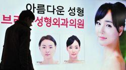 韓国が美容外科分野で発展したのはなぜか?