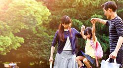 「えひめ方式」未婚化への挑戦(1)-世界ランキングお年寄り大国第1位日本・少子化社会データ再考-地方を揺るがす「後継者問題」:研究員の眼