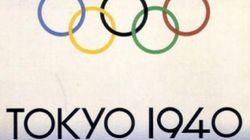 オリンピックいよいよ開幕。戦争に翻弄された