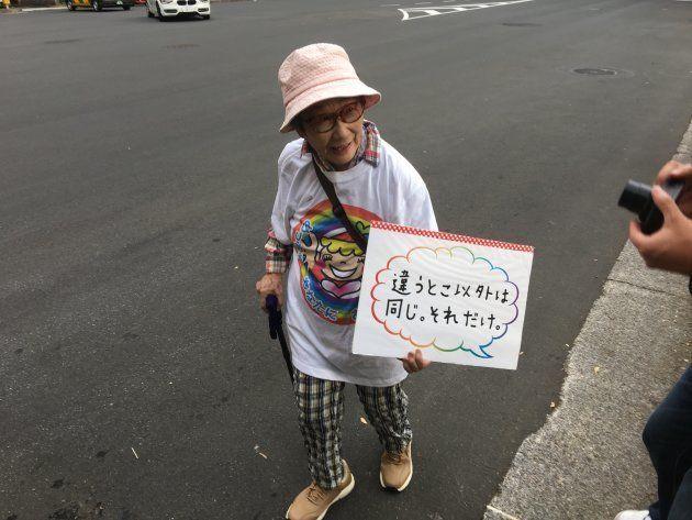LGBTQのみならず障がい者の団体など幅広く参加が呼びかけられた。中には70歳過ぎの女性の姿も。