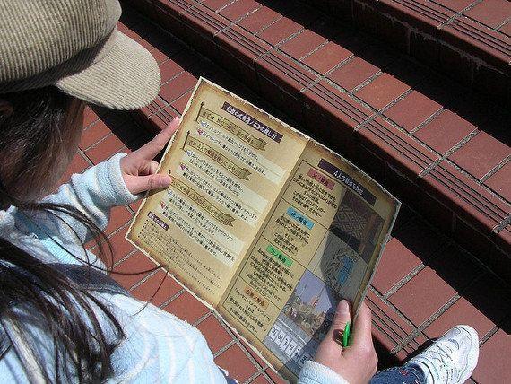 地域との交流も生み出すリアル宝探しイベント、中央区で「歌舞伎」テーマに賞金・賞品総額500万円