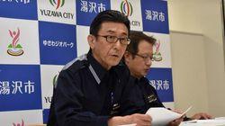 秋田県・湯沢市の山内信弘副市長が自殺か。自宅で首をつった状態で見つかる
