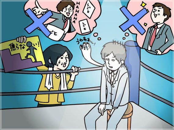 サイボウズ式:新人の感じる「無力感」は「思い込み」。目の前にある仕事をひとつひとつこなそう