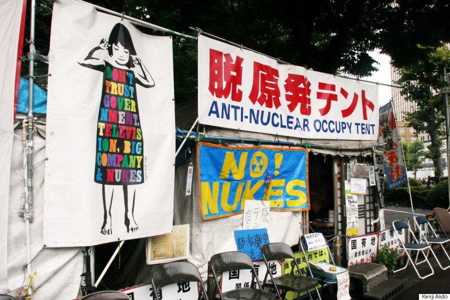 「脱原発テント」強制撤去へ 約3800万円の支払い命令に団体側は...【画像集】