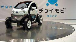 環境にもお財布にもやさしい、1分あたり20円で利用可能な電気自動車「チョイモビ」登場