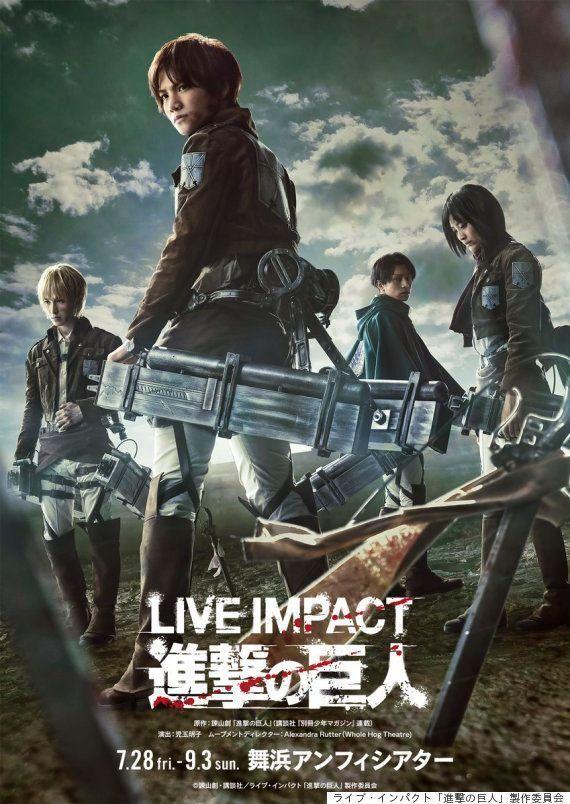「進撃の巨人」舞台が公演中止 曲芸監督の吉野和剛さんの転落死を受けて【発表全文】