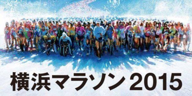 横浜マラソン、距離が約200m足りなかった 陸連は公認せず