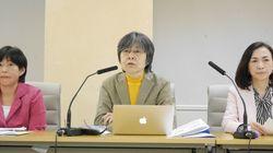 東京で男女平等な自治体はどこ?平等度ランキング、最下位の市は青梅市。区は江戸川区【UPDATE】