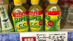 ど、どういうこと……?スーパーC.C.レモンを「ハンバーグ風味のラーメン」と商品案内