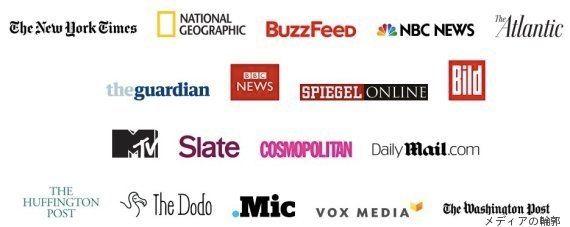 流通の勢力図が見えたメディア業界、来年は「融合」がキーワード?