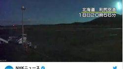 北海道で「火の玉」の目撃情報。夜空を落ちる巨大な光、その正体は?(動画)