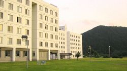 名前負け?国際大学(IUJ)がキャンパス内の「性暴力」へ取り続ける「非国際的」な姿勢