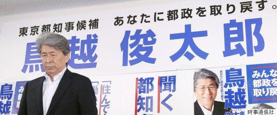 小池百合子氏と田母神俊雄氏、グラフが示す意外な関係【データ都知事選】