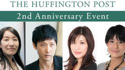 【受付終了】ハフィントンポスト日本版2周年イベント「未来のつくりかたーーダイバーシティの先へ」 2015年5月16日(土)13:30開場