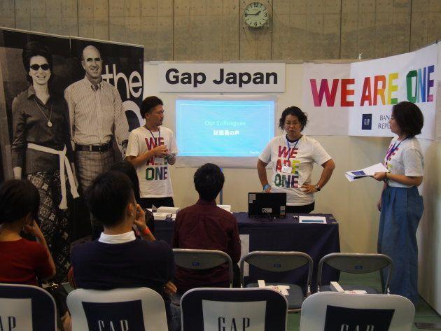 ギャップジャパン株式会社