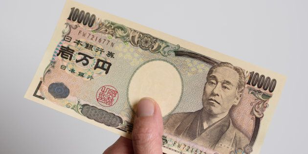 1万円札のイメージ写真