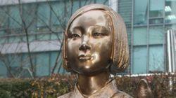 慰安婦像の設置団体が反発「韓国政府は無能、日本政府のマスコミプレイには驚かされる」