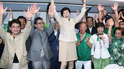 政治を諦める理由なんか一つもない。初の女性都知事・小池百合子誕生の夜に