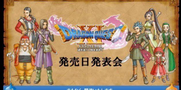 ドラゴンクエスト11、7月29日発売決定 「ふっかつのじゅもん」も復活、「ぱふぱふ」全クリアで...