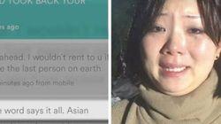 「アジア人だから」と宿泊を拒否され…
