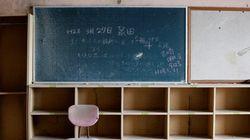 原発避難の子供へのいじめ199件