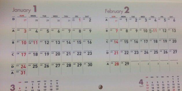 六曜カレンダー「差別につながる」と大分で配布中止 なぜ?