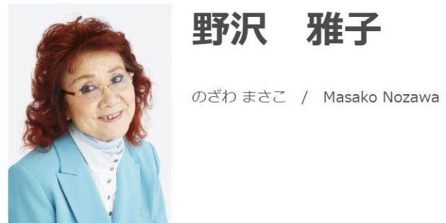 孫悟空の声などを担当した声優の野沢雅子さん
