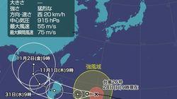 猛烈な勢力の台風26号、フィリピンの東の海上を西進中 今後の進路は?