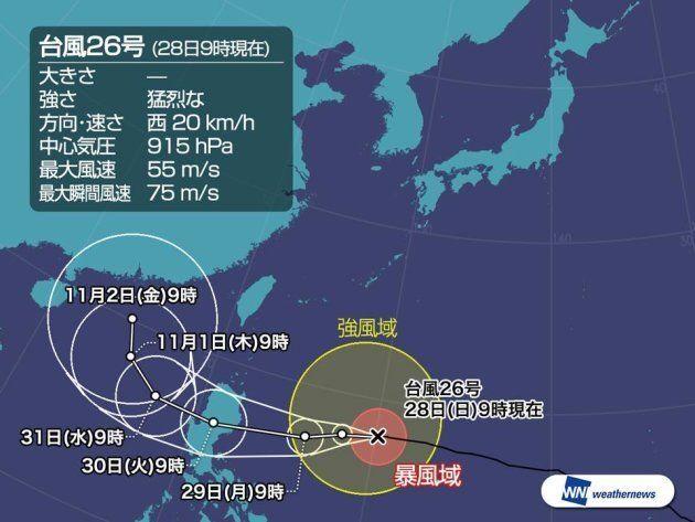 猛烈な勢力の台風26号、フィリピ...