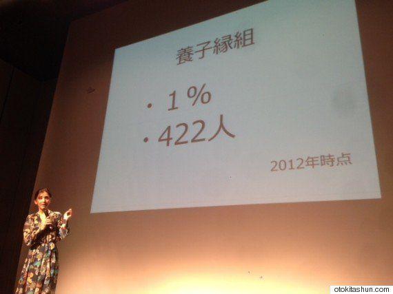 「特別」と「普通」の違いって何??もっと、日本に。特別養子縁組