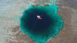 南シナ海で世界最深の「ブルーホール」を発見 中国が発表(画像)