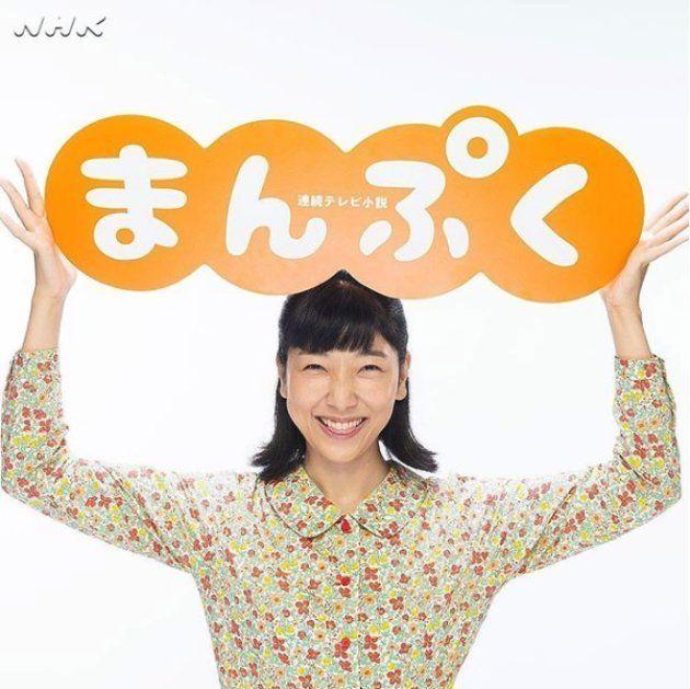 連続テレビ小説「まんぷく」公式インスタグラムより