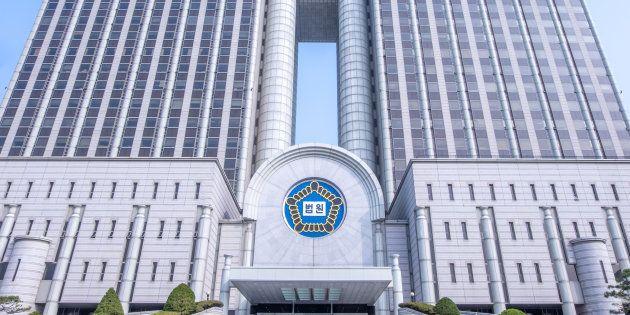 韓国最高裁、ソウル高等裁判所