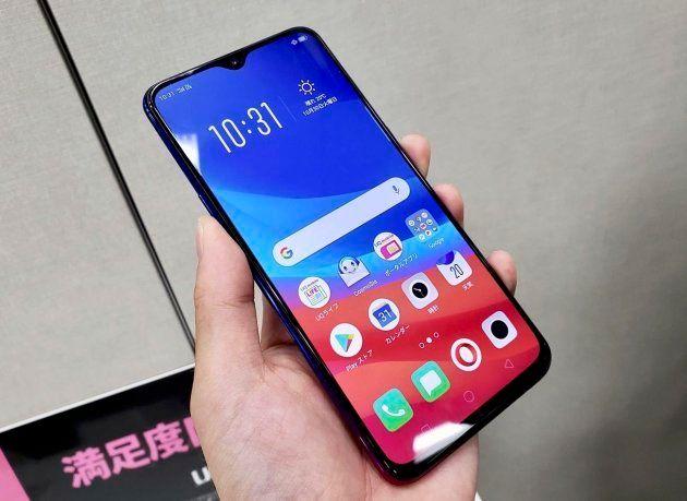 UQ mobileが発表した「OPPO R17