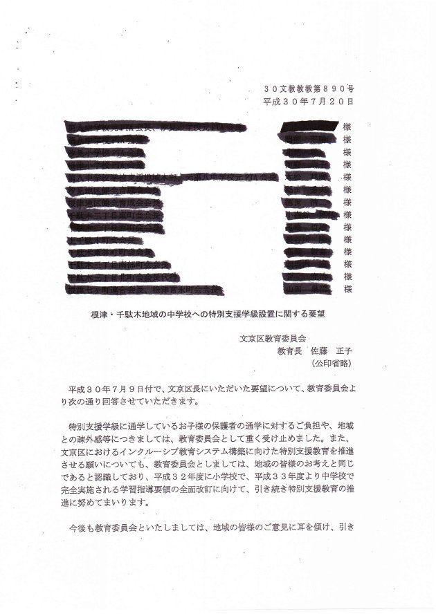 陳情書P4