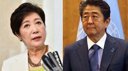 小池都知事「6兆円もの税金を召し上げられてきた」と不満を露わに 東京都と国がバトル