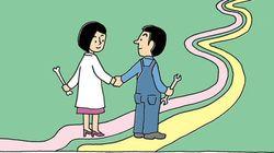 「人を好きになる感覚」はこうしてよみがえる――結婚はビジネスのマッチングではない