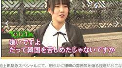池上彰氏の番組での韓国人インタビュー、フジテレビが謝罪