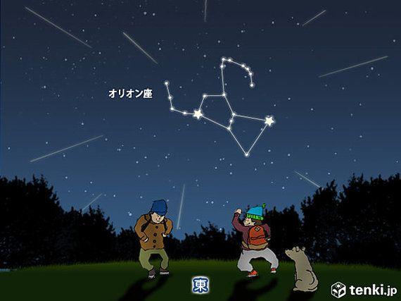【オリオン座流星群】21日に晴れるのは沖縄だけ、チャンスは10月末まで(望月圭子)