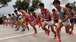 全日本大学駅伝、青山学院大学が2年ぶりの優勝