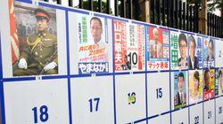 【都知事選】「主要3候補」以外の候補者が外国人記者たちに訴えた(ライブ動画)