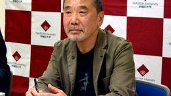 村上春樹さん、早稲田大学に自筆原稿やレコードコレクションなどを寄贈