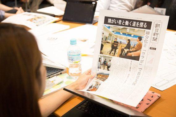 新聞記者と参加者が、ともに社会課題解決へのアイデアを探る新しい試み(続き)