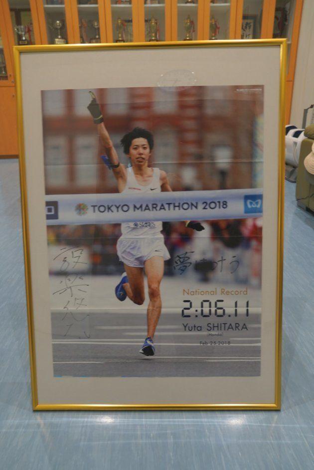 東京マラソンで16年ぶりの日本新記録を達成した設楽悠太選手(ホンダ)