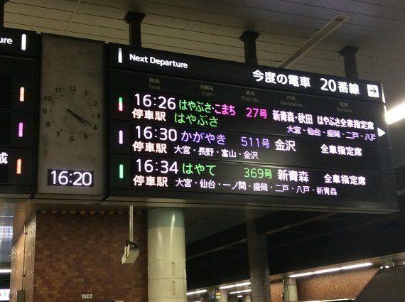 「遊民経済学」への招待(1)
